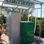 Котел на пеллетах «Светлобор» 32 кВт