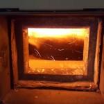Верхняя камера сгорания. Температура 1000 ℃
