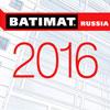 Светлобор на Batimat Russia 2016